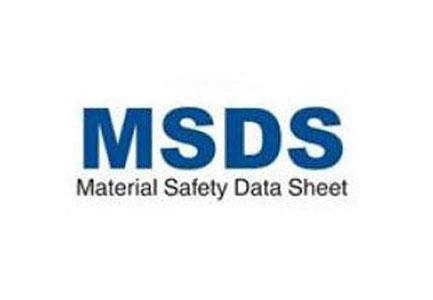 MSDS报告