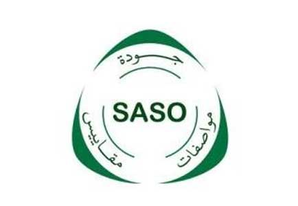 LED拼接屏SASO认证