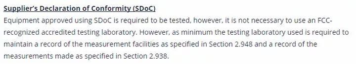 FCC新认证程序SDOC,过渡期截至2018年11月2日