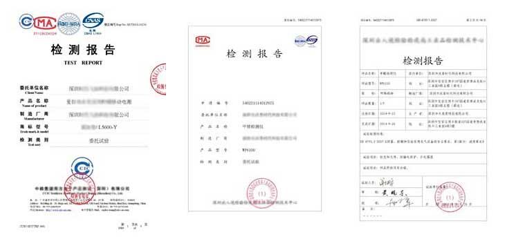 质检报告 证书模板