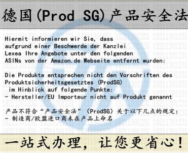 ProdSG