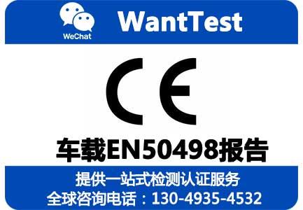 EN50498